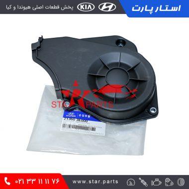 محافظ تسمه تايم سانتافه2700