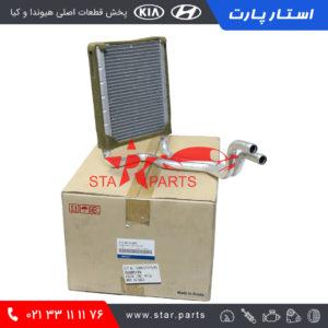 رادیاتور بخاری i30